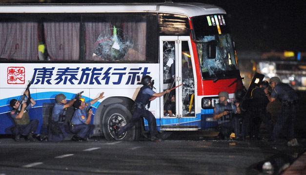 Hostaged bus